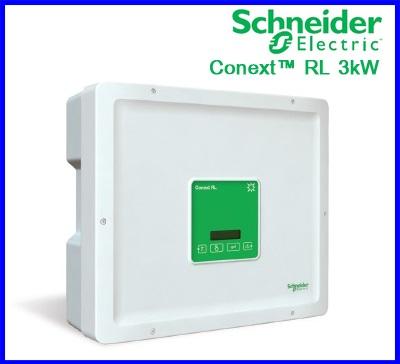 อินเวอร์เตอร์ โซล่าเซลล์ Schneider Single-phase grid-tie inverter3kw Conext RL 3000 E ได้ผ่านการรับรองจาก กฟภ และ กฟน(สินค้า Pre-Order)