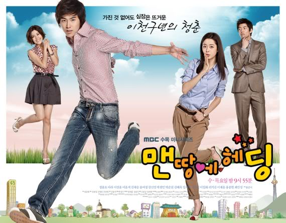 No Limit รักไม่ลิมิต กุ๊กกิ๊กเกินร้อย 10 แผ่น DVD พากย์ไทย