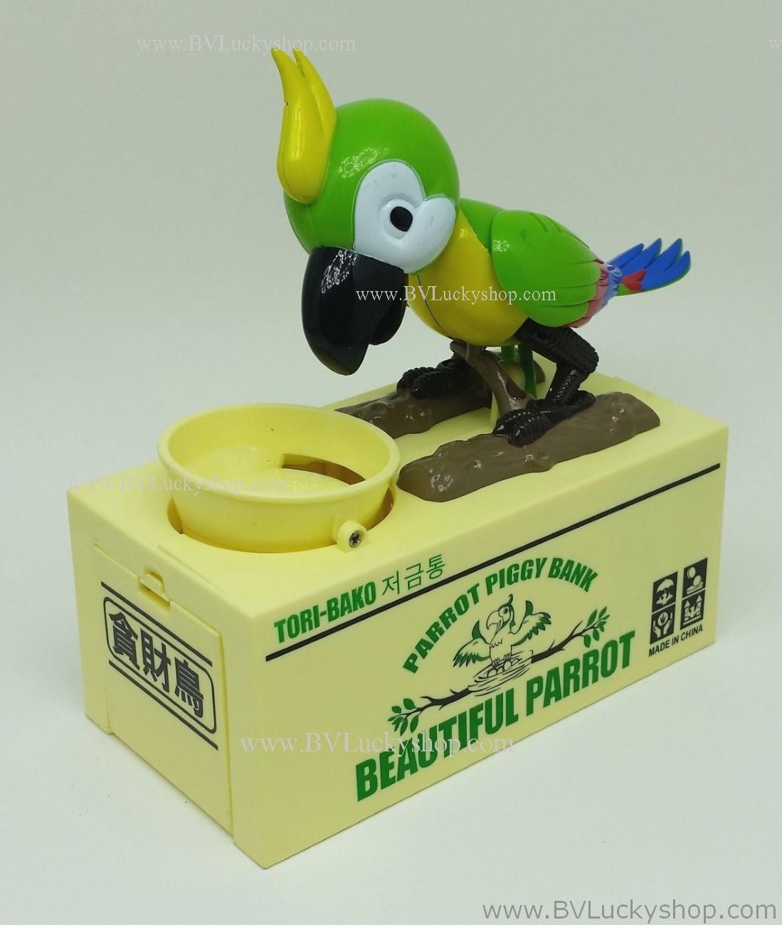 นกแก้ว กินเหรียญ กระปุกออมสิน - สีเขียว [parrot-sav-gr]