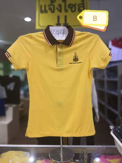 เสื้อโปโลเหลือง size L (หญิง)