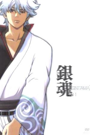 Gintama / กินทามะ / 12 แผ่น DVD (พากย์ไทย+บรรยายไทย)