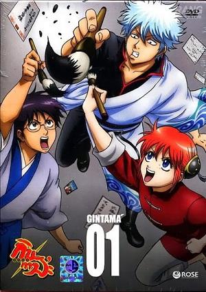 Gintama Part 5 / กินทามะ ปี 5 / 13 แผ่น DVD (พากย์ไทย+บรรยายไทย)