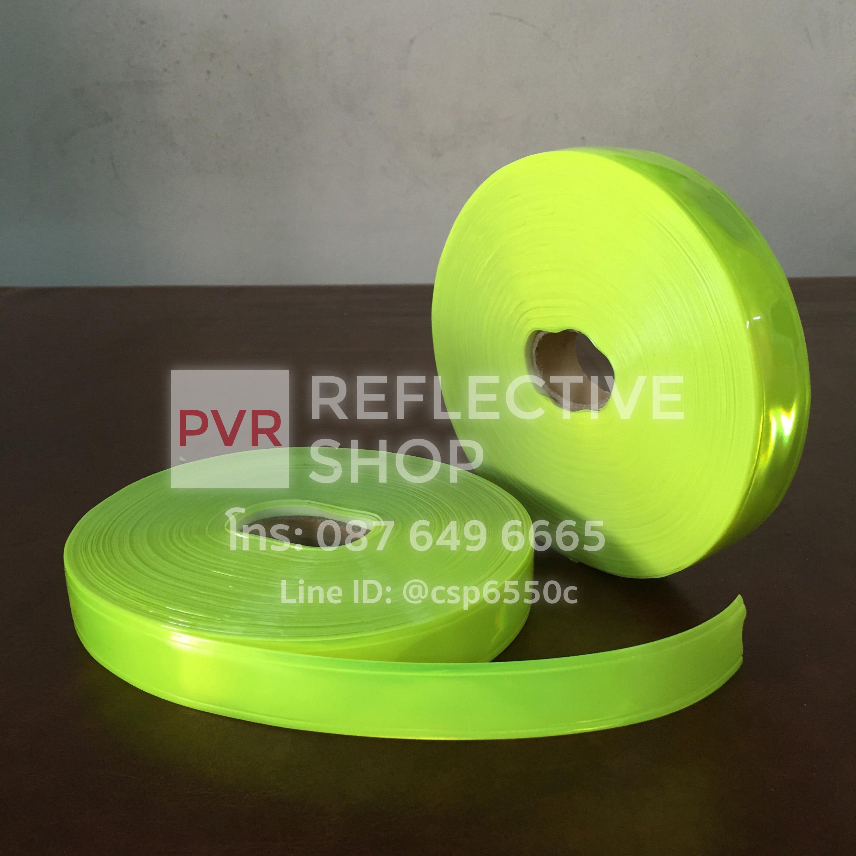 แถบPVCสะท้อนแสง แบบเรียบ 1 นิ้ว สีเขียวมะนาว
