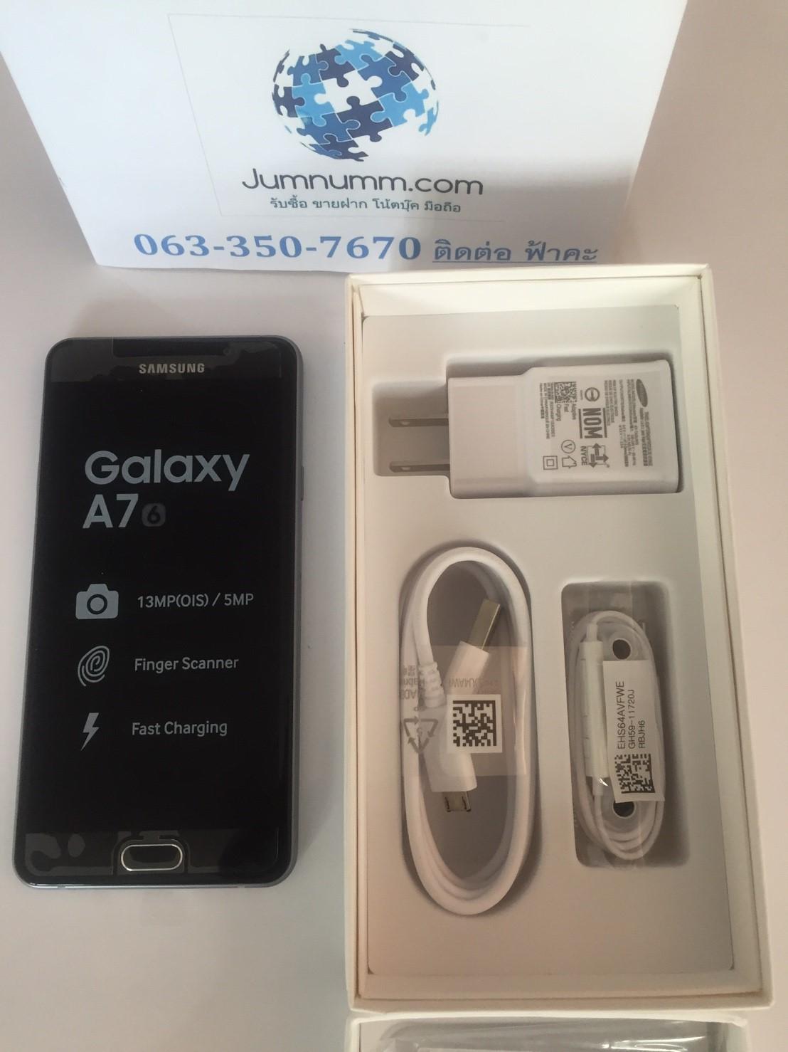 Samsung Galaxy A7 (2016) สีดำ ประกันเหลือถึง ต.ค ปี60