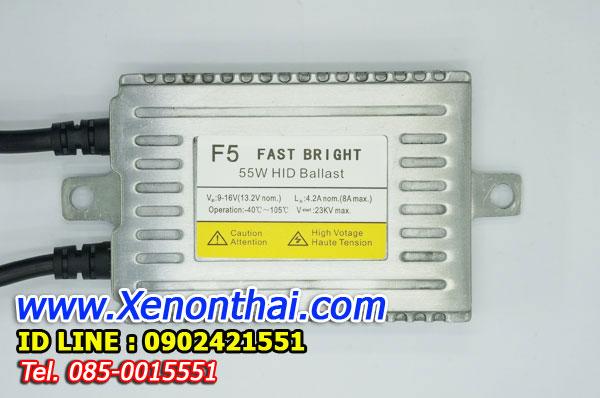 Ballast xenon F5 Fast Bright 55W Slim