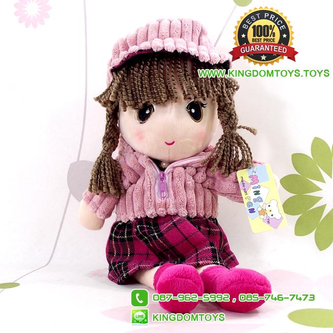 ตุ๊กตาเด็กผู้หญิงสวมเสื้อกันหนาวสีโอรส 40 CM