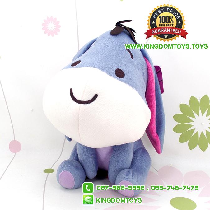 ตุ๊กตาคิวตี้ อียอร์ Cutie EeYore 15 นิ้ว [Disney]