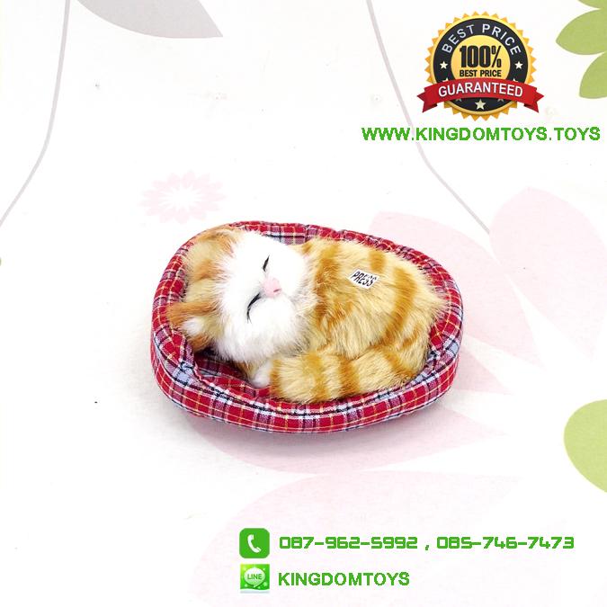 ตุ๊กตาแมวเหมือนจริงนอนหลับ สีเหลืองมีลาย 10x12 CM