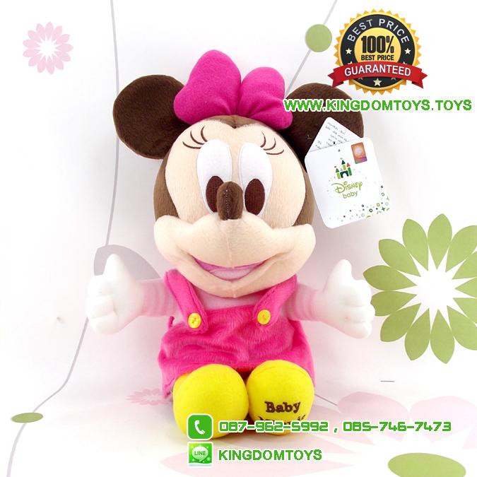 ตุ๊กตามินนี่เมาส์ เบบี้ ชุดเอี๊ยม TC 11 นิ้ว [Disney]