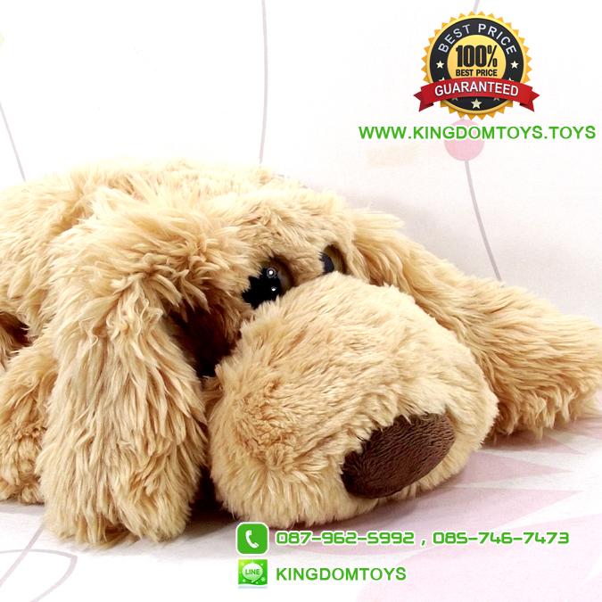 ตุ๊กตาหมา Lying Dog ตัวอ่อน ขนเปียกนุ่ม 15 นิ้ว [Anee Park]