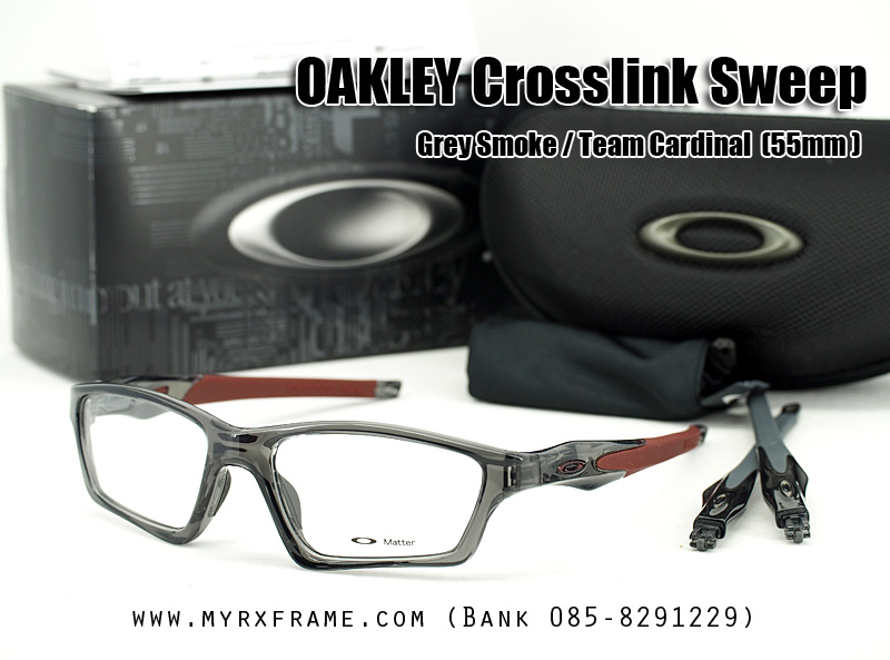 OAKLEY CROSSLINK SWEEP 55mm (GRAY SMOKE / CARDINAL)