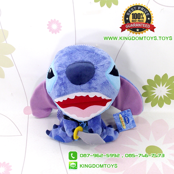 ตุ๊กตา Cutie Stitch อ้าปากถือดาบ 10 นิ้ว [Disney Stitch]