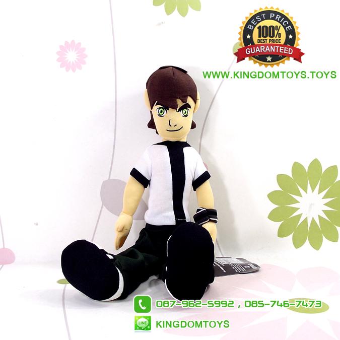 ตุ๊กตา เบ็นเท็น Ben10 16 นิ้ว [Cartoon Network]