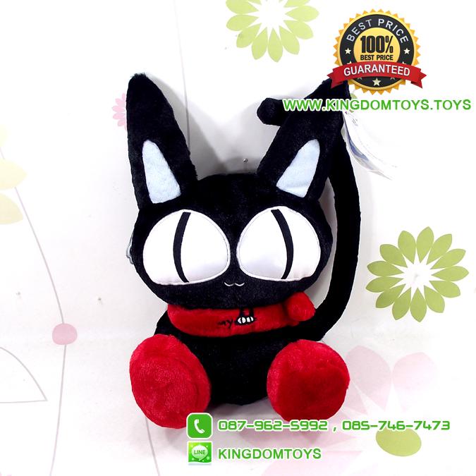 ตุ๊กตา แมว Myoo สีดำ 15 นิ้ว [Raska]