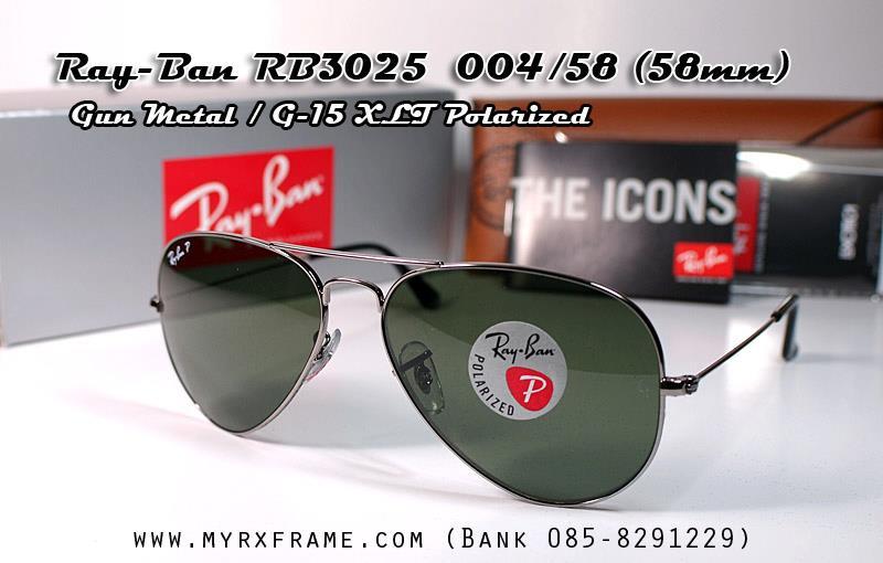 RayBan Aviator RB3025 004/58 (เฟรมเงินรมดำ เลนส์ Polarized)