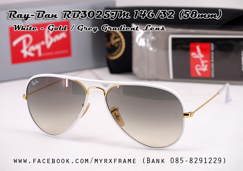 RayBan Avaitor Color RB3025JM 146/32 (58mm)