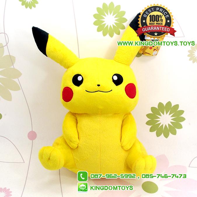ตุ๊กตาปิกาจู [Pikaju] 14 นิ้ว [Pokémon]