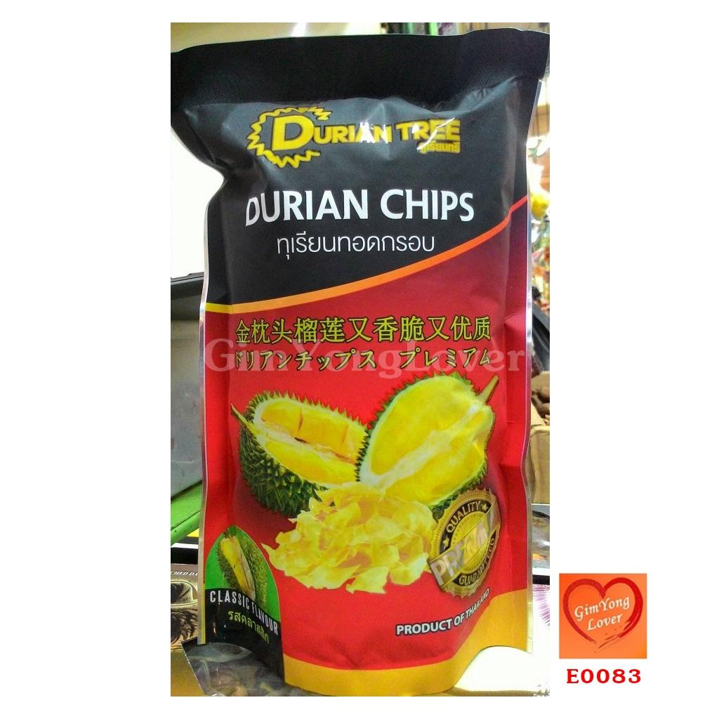 ทุเรียนทอดกรอบ รสคลาสสิก (Durian Chips Classic Flavour)