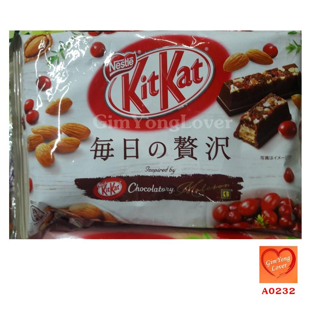 คิทแคท รสอัลมอนต์ผสมแครนเบอรี่ (Nestle KitKat Cranberry Almond)