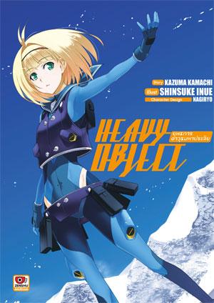 [COMIC] Heavy Object ยุทธการอาวุธมหาประลัย (เล่มเดียวจบ)