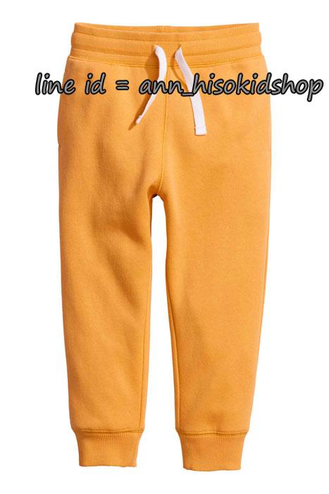 1860 H&M Joggers - Yellow ขนาด 9-10 ปี