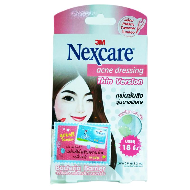 3M Nexcare Acne Dressing Thin Version 18 ชิ้น แผ่นซับสิวรุ่นบางพิเศษ ขนาด (0.8และ 1.2 cm) x 1 กล่อง ฟรี แผ่นฟิล์มซับความมัน บนใบหน้า 1 กล่อง+Plastic Tweezer(ที่คีบ)
