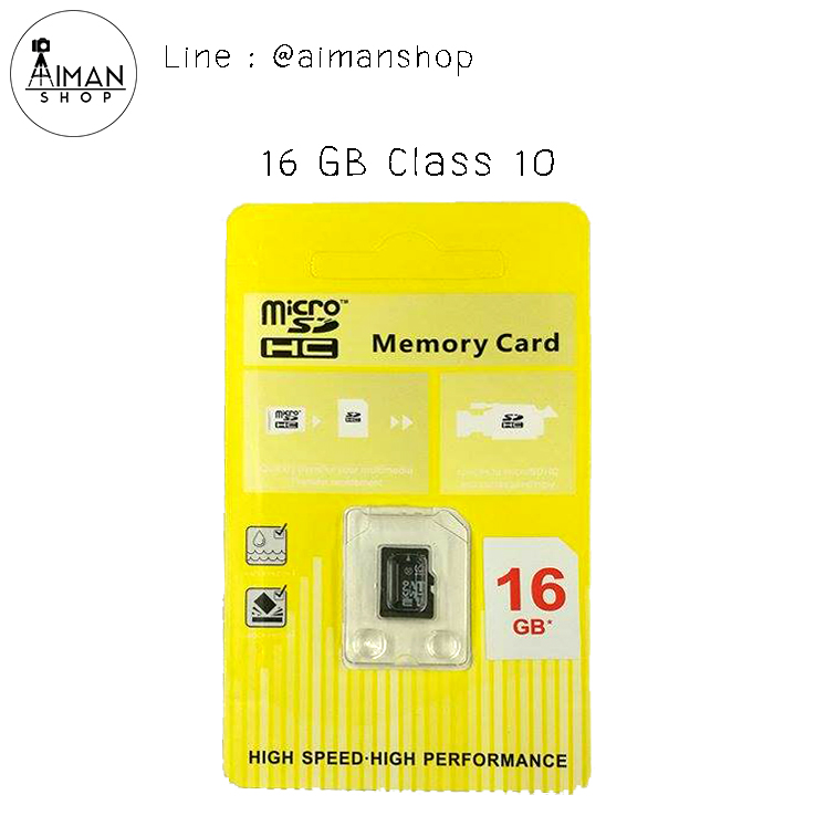 เมมโมรี่การ์ด Micro SD card 16 GB Class 10