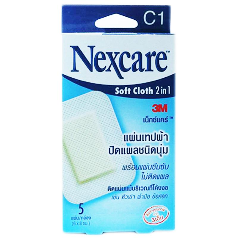 3M Nexcare Soft Cloth 2 in 1 [C1] ขนาด 6x8 ซม. เน็กซ์แคร์ แผ่นเทปผ้า ปิดแผลชนิดนุ่ม พร้อมแผ่นซึมซับไม่ติดแผล [5 แผ่น/กล่อง]