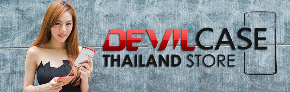 Devilcase