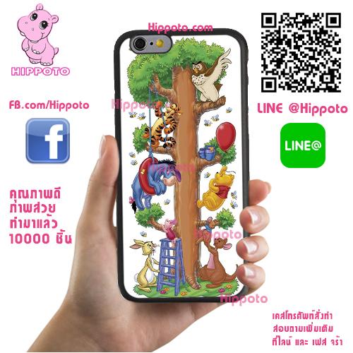 เคส OPPO A71 หมีพูห์ บ้านต้นไม้ เคสน่ารักๆ เคสโทรศัพท์ เคสมือถือ #1091