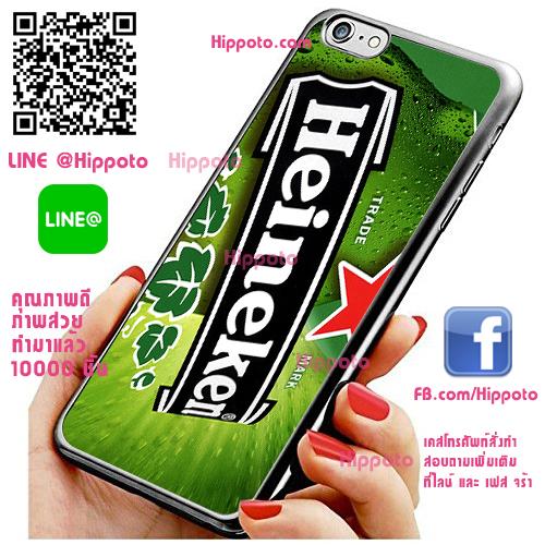 เคส ไอโฟน 6 / เคส ไอโฟน 6s เบียร์ไฮเนเก้นเท่ๆ เคสสวย เคสโทรศัพท์ #1191