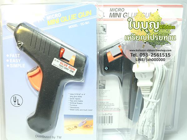 ปืนกาว มินิ TW