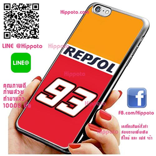 เคส ไอโฟน 6 / เคส ไอโฟน 6s รถซิ่ง มาร์ค มาเกซ 93 เคสสวย เคสโทรศัพท์ #1218