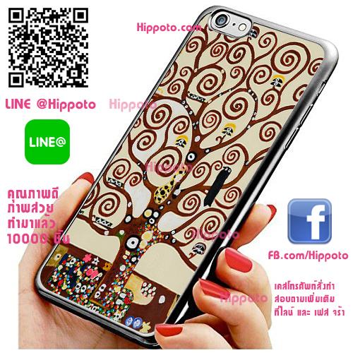 เคส ไอโฟน 6 / เคส ไอโฟน 6s Tree of life เคสสวย เคสโทรศัพท์ #1189
