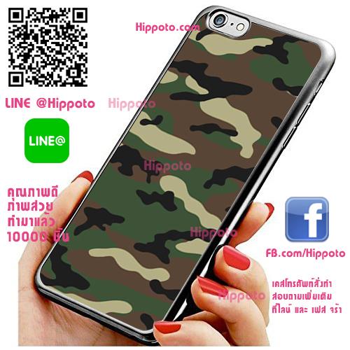 เคส ไอโฟน 6 / เคส ไอโฟน 6s เคสทหาร ลายพราง เคสสวย เคสโทรศัพท์ #1343