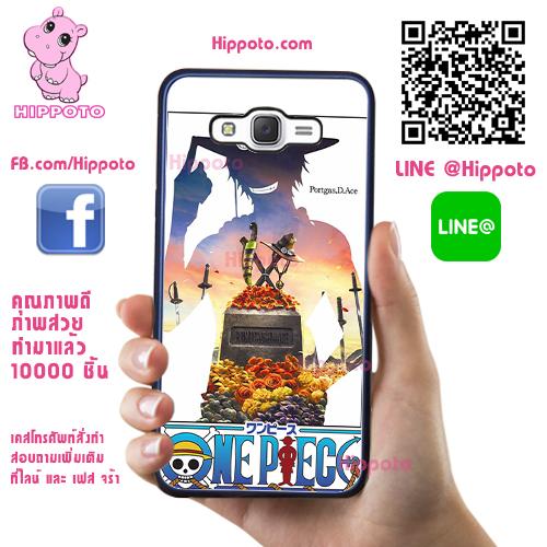 เคส J7 Core โปโตกัส ดี เอส One Piece เคสโทรศัพท์ ซัมซุง #1006