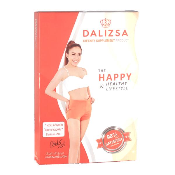 Dalizsa by Dj.dada ของแท้ DALIZSA ดาลิสซ่า อาหารเสริมลดน้ำหนัก ของ ดีเจดาด้า 1 กล่อง 30 แคปซูล