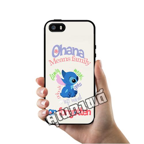 เคส ซัมซุง iPhone 5 5s SE สติช Ohana หมายถึงครอบครัว เคสน่ารักๆ เคสโทรศัพท์ เคสมือถือ #1260