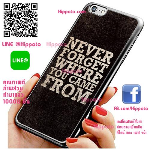 เคส ไอโฟน 6 / เคส ไอโฟน 6s โลโก้ ไม่ลืมว่าคุณมาจากไหน เคสสวย เคสโทรศัพท์ #1035