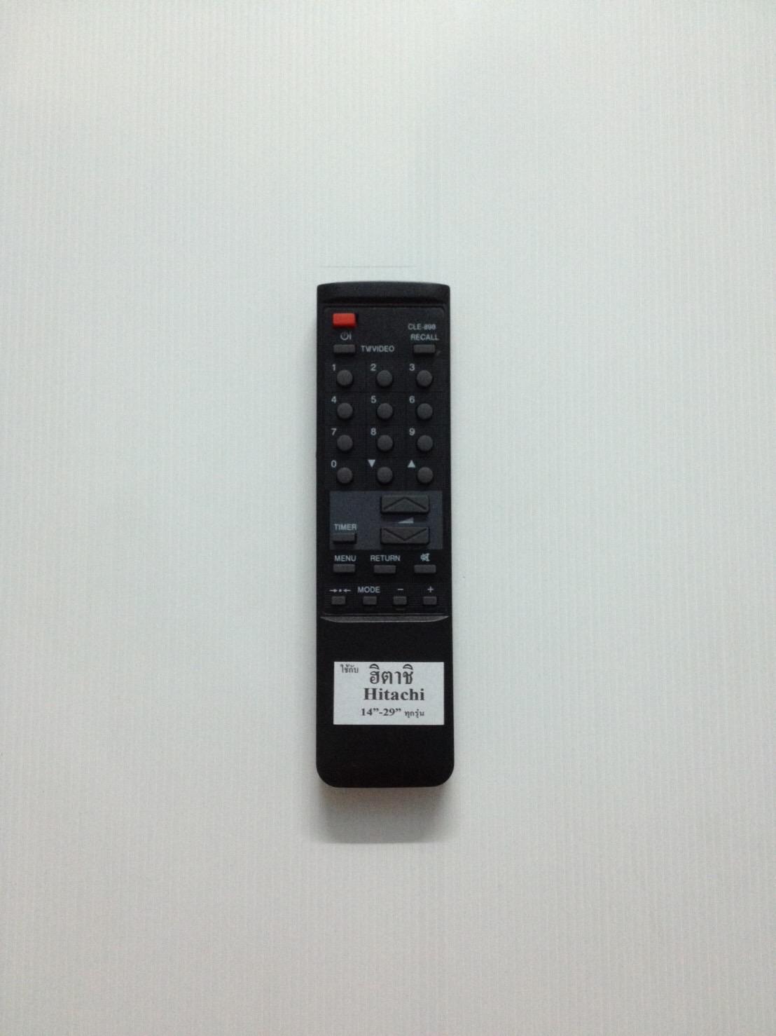 รีโมททีวีฮิตาชิ จอธรรมดา Hitachi CLE-898