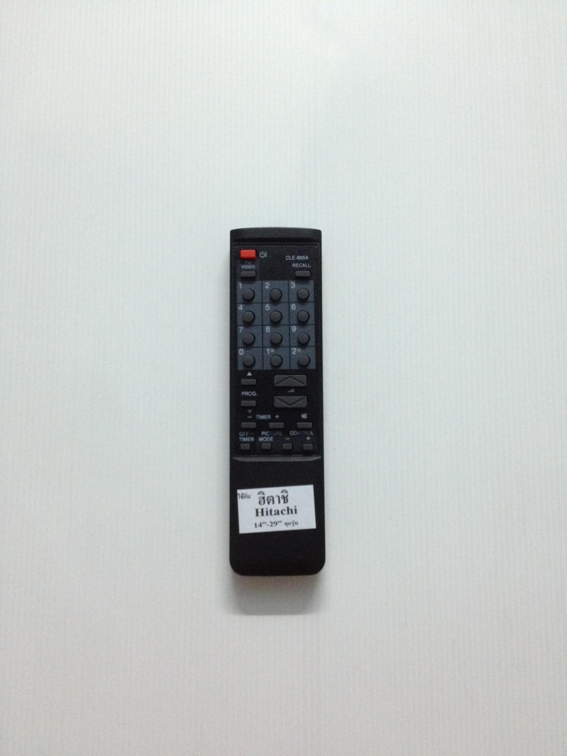 รีโมททีวีฮิตาชิ จอธรรมดา Hitachi CLE-865A