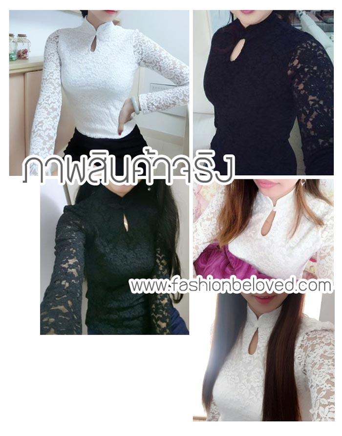 เสื้อลูกไม้สวยๆ แฟชั่นเกาหลี สีดำ คอจีน แขนยาว เสื้อลายลูกไม้ใส่ออกงาน