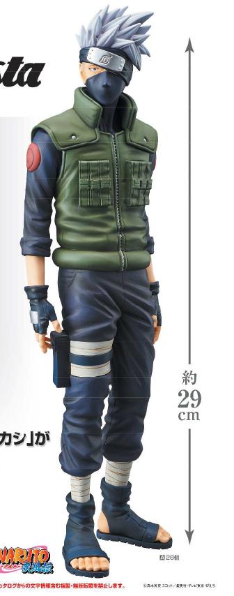 เปิดรับPreorder มีค่ามัดจำ 100 บาท 38538 NARUTO SHIPPUDEN GRANDISTA-SHINOBI RELATIONS-HATAKE KAKASHI// สูง 29 cm