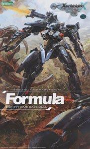 10758 KP401 Formula (Plastic model)