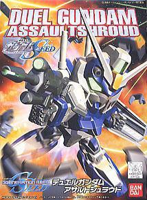 276 Duel Gundam (SD) (Gundam Model Kits)