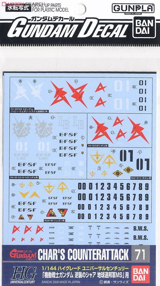 Gundam Decal 71 HG Gundam Char`s Counter Attack E.F.S.F.