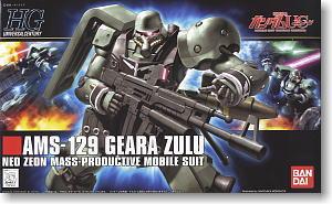 (เหลือ 1 ชิ้น รอเมล์ฉบับที่2 ยืนยัน ก่อนโอน) hg1/144 102 geara zulu