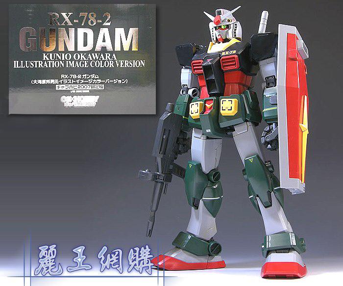 Limited pG 1/60 RX-78-2 GUNDAM OKAWARA COLOR VER.