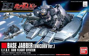 มี1รอยืนยันก่อนโอน hg1/144 144 base jabber unicorn Ver.