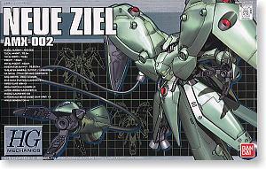 07719 1/550 AMX-002 Neue-Ziel (HG Mechanics) 1200เยน